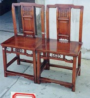 Pair of Ju Mu Side Chairs