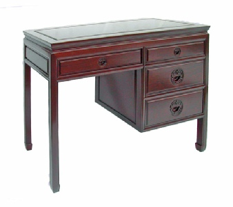 Chinese rosewood desk with Longlife carved handles