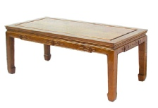 Chinese rosewood coffee table with key design carved to apron.