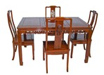 Chinese rosewood dining table - rectangular 4-6 seat Bird & Flower design.