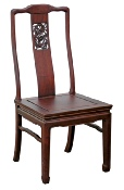 Oriental Rosewood Side Chair with dragon carving.