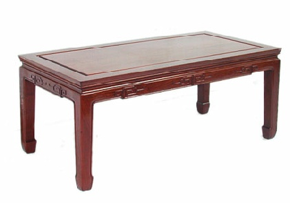 Rosewood Coffee Table with Key design